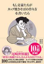 f:id:kensukesuzuki:20170808220033j:plain