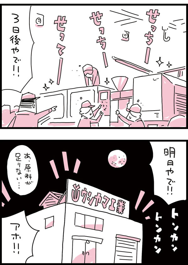 f:id:kensukesuzuki:20170810084641j:plain