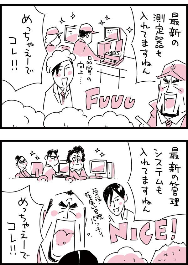 f:id:kensukesuzuki:20170810084702j:plain