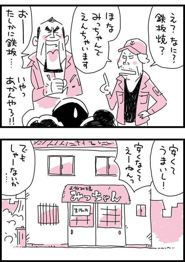 f:id:kensukesuzuki:20170810084721j:plain