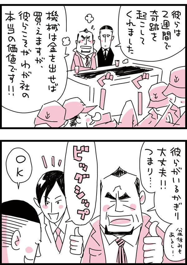 f:id:kensukesuzuki:20170810084740j:plain