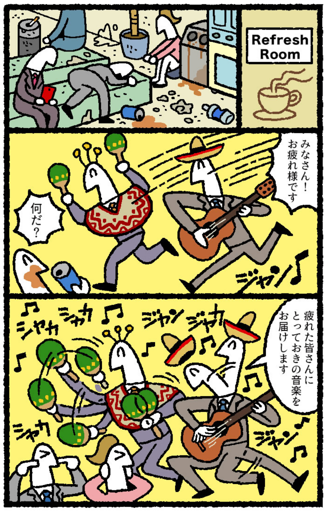 f:id:kensukesuzuki:20170817111236j:plain