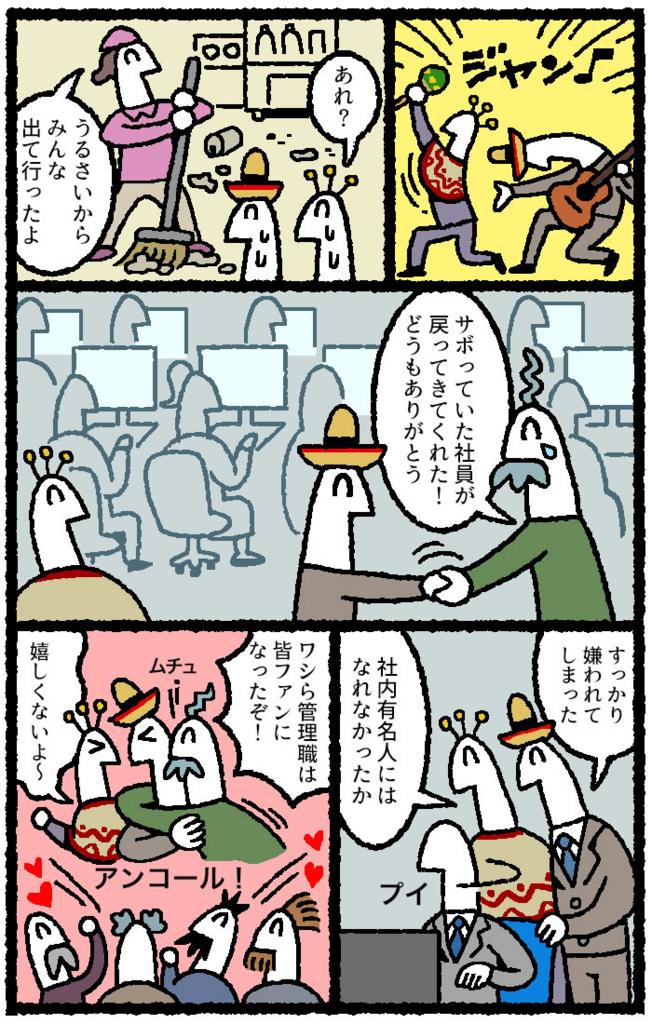 f:id:kensukesuzuki:20170817111244j:plain
