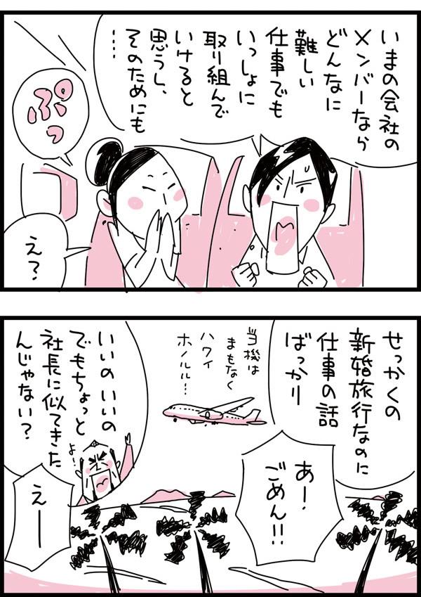 f:id:kensukesuzuki:20170825071806j:plain