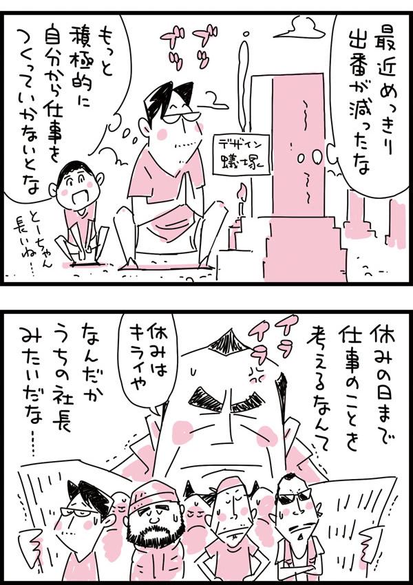 f:id:kensukesuzuki:20170825071828j:plain