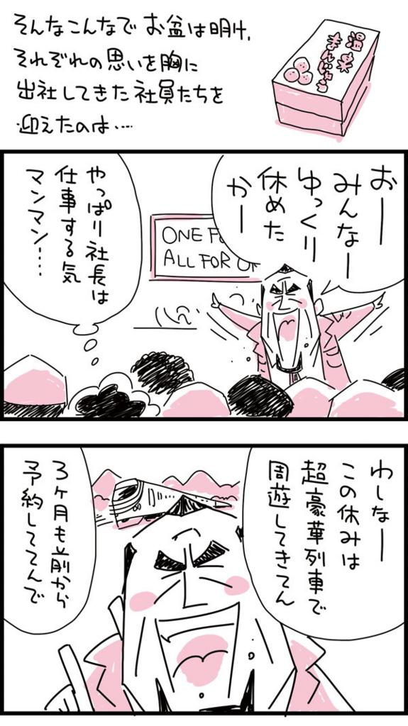 f:id:kensukesuzuki:20170825071838j:plain