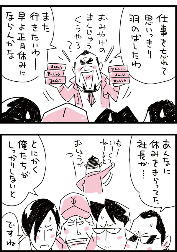 f:id:kensukesuzuki:20170825071848j:plain