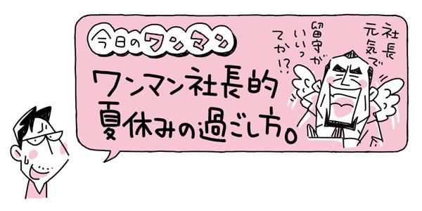 f:id:kensukesuzuki:20170825071858j:plain