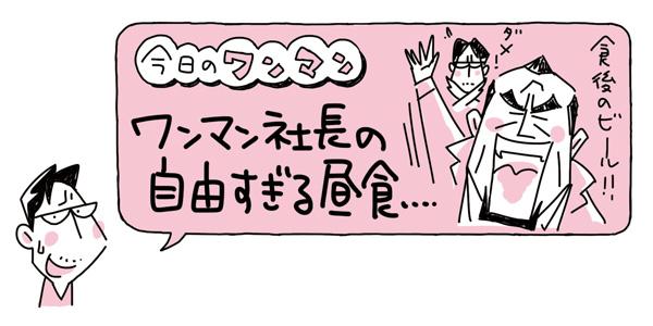 f:id:kensukesuzuki:20170907090152j:plain
