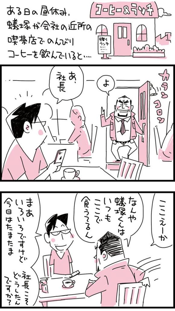 f:id:kensukesuzuki:20170907114345j:plain
