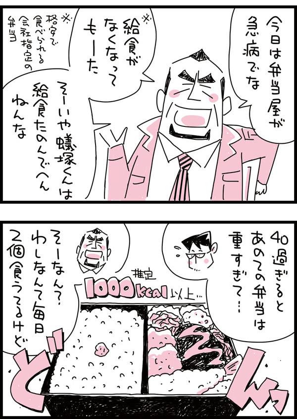 f:id:kensukesuzuki:20170907114400j:plain