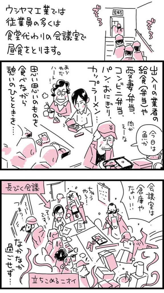 f:id:kensukesuzuki:20170907114416j:plain