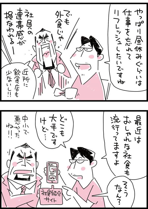 f:id:kensukesuzuki:20170907114427j:plain
