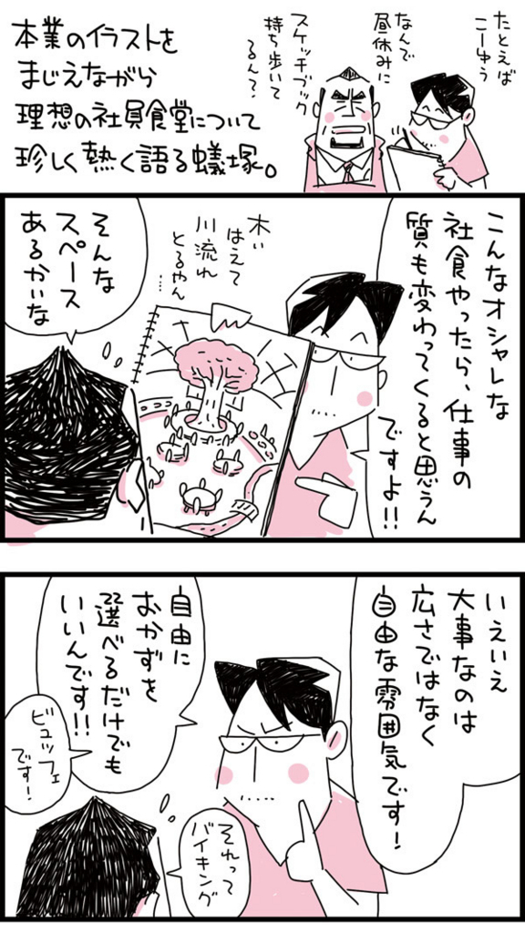 f:id:kensukesuzuki:20170907114446j:plain