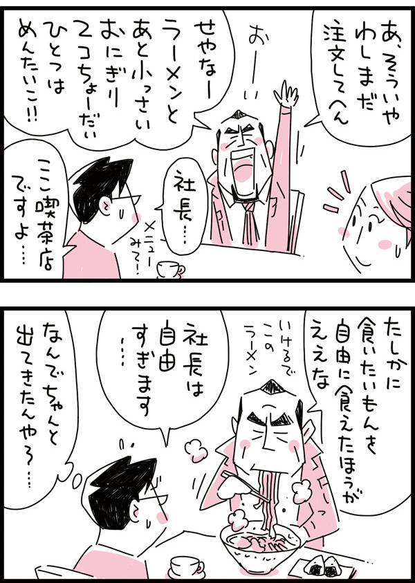 f:id:kensukesuzuki:20170907114456j:plain