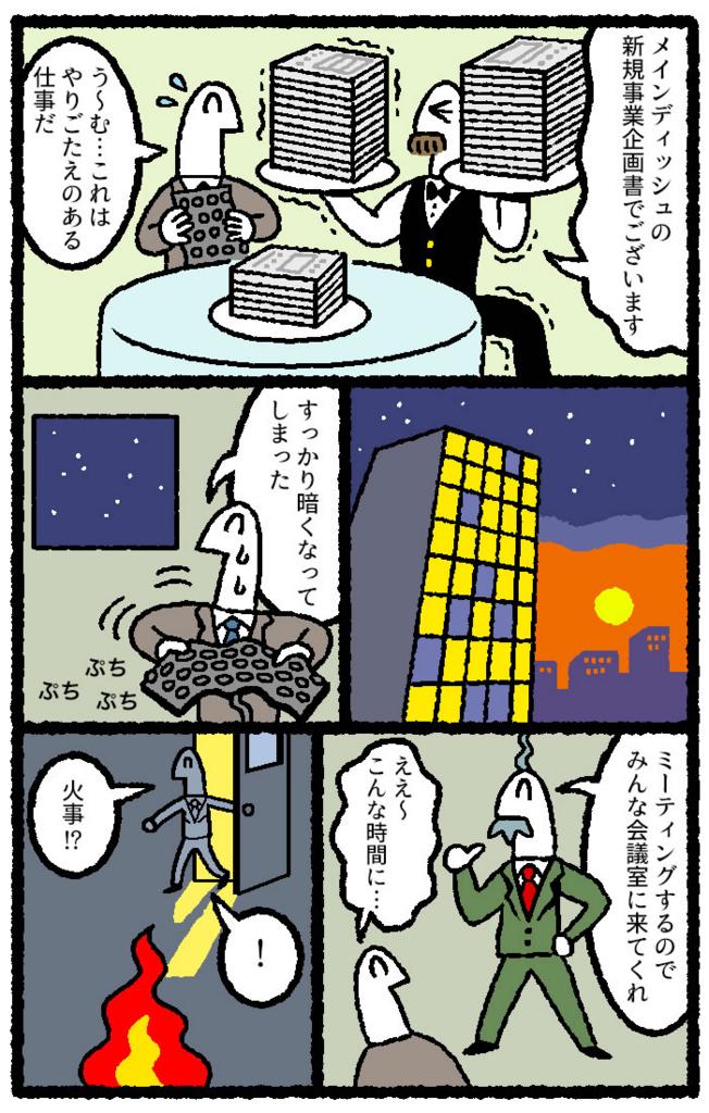 f:id:kensukesuzuki:20170914182748j:plain