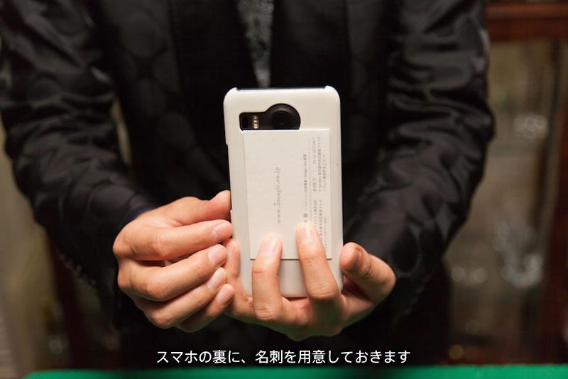 f:id:kensukesuzuki:20170922103242j:plain