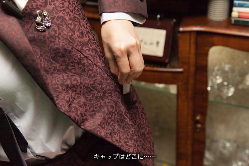 f:id:kensukesuzuki:20170922103910j:plain