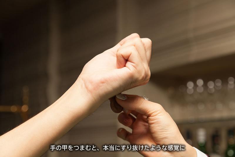 f:id:kensukesuzuki:20170922104808j:plain