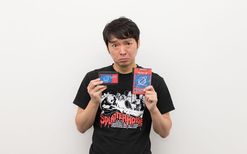 f:id:kensukesuzuki:20170926122120j:plain