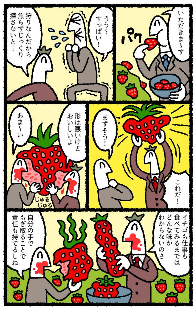 f:id:kensukesuzuki:20171004172545j:plain