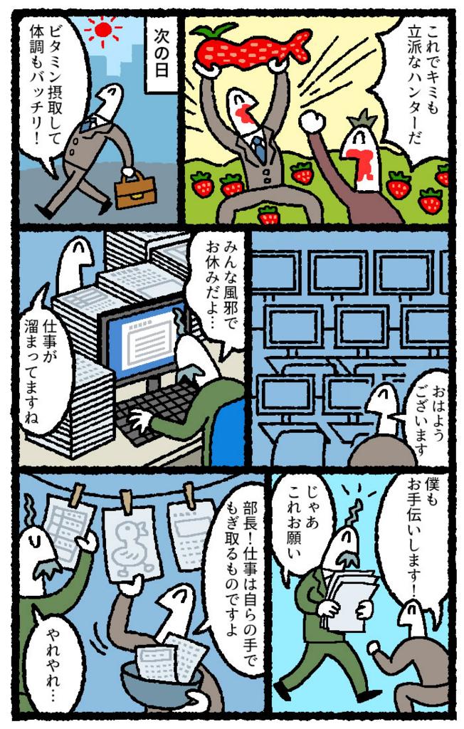 f:id:kensukesuzuki:20171004172603j:plain