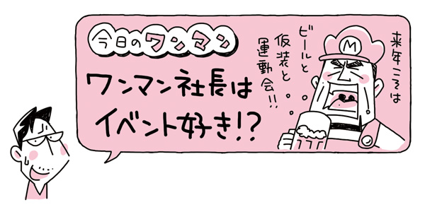 f:id:kensukesuzuki:20171011074729j:plain
