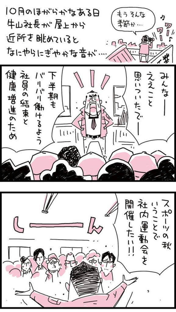 f:id:kensukesuzuki:20171011200950j:plain