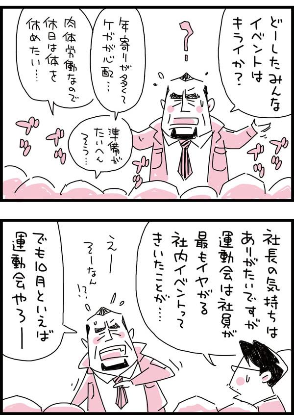 f:id:kensukesuzuki:20171011201114j:plain