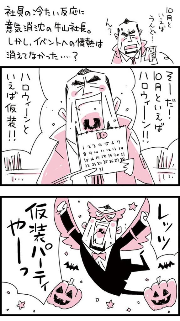 f:id:kensukesuzuki:20171011201200j:plain