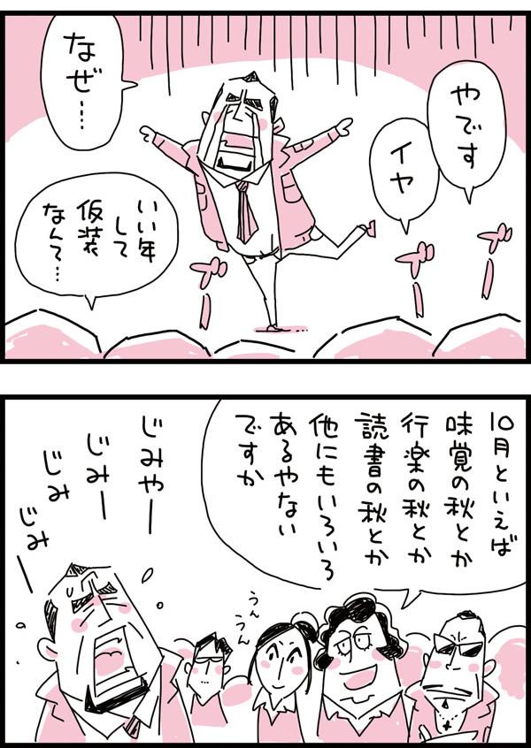 f:id:kensukesuzuki:20171011201212j:plain