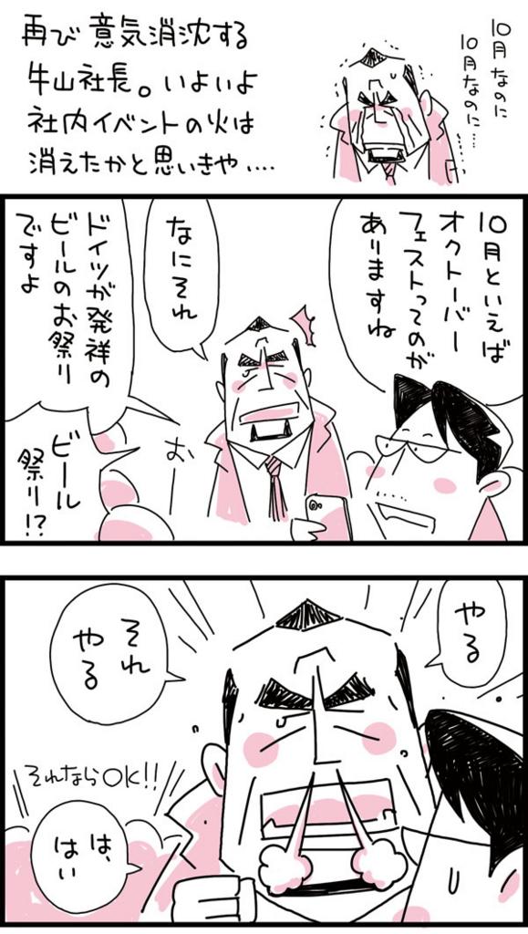 f:id:kensukesuzuki:20171011201237j:plain