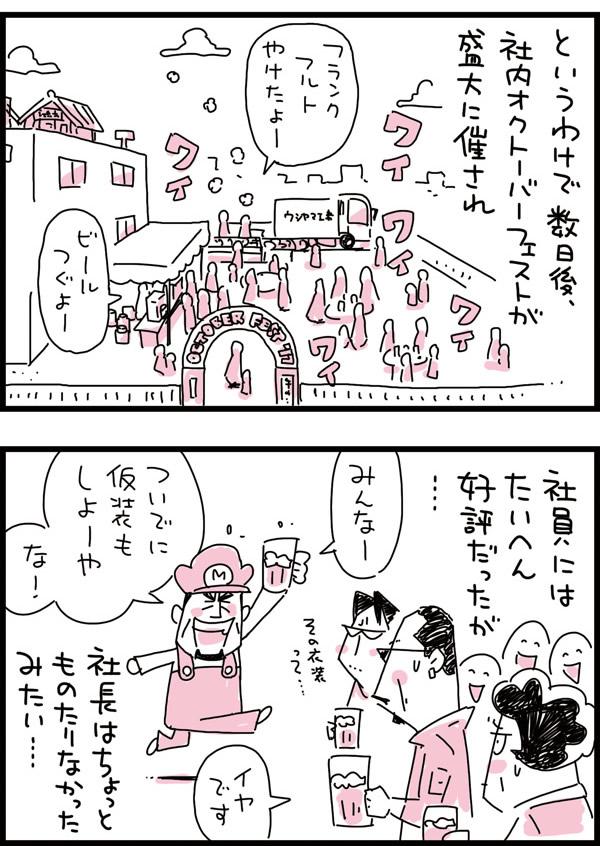 f:id:kensukesuzuki:20171011201247j:plain