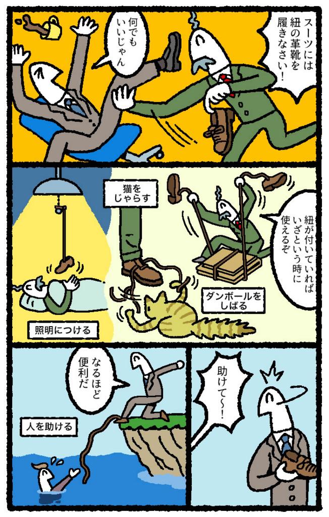 f:id:kensukesuzuki:20171018142329j:plain