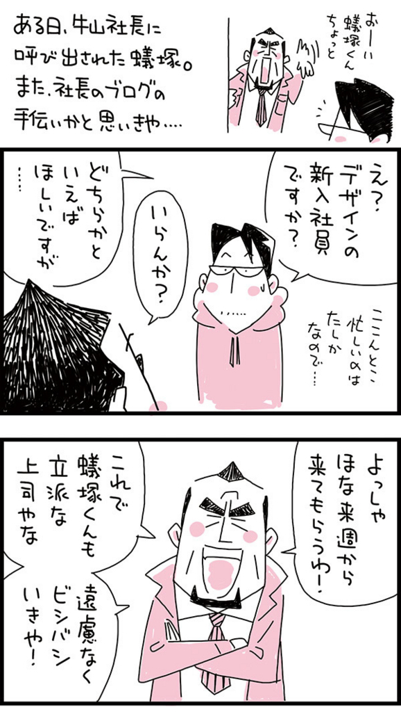 f:id:kensukesuzuki:20171026183454j:plain
