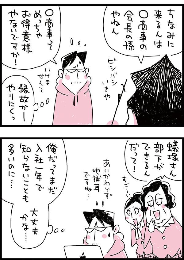 f:id:kensukesuzuki:20171026183503j:plain