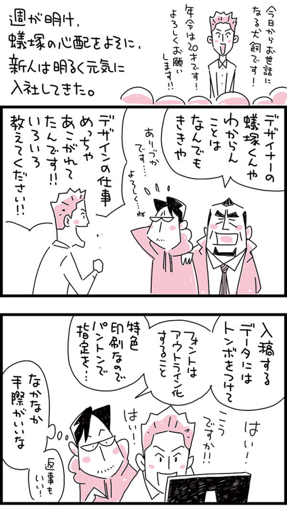 f:id:kensukesuzuki:20171026183512j:plain