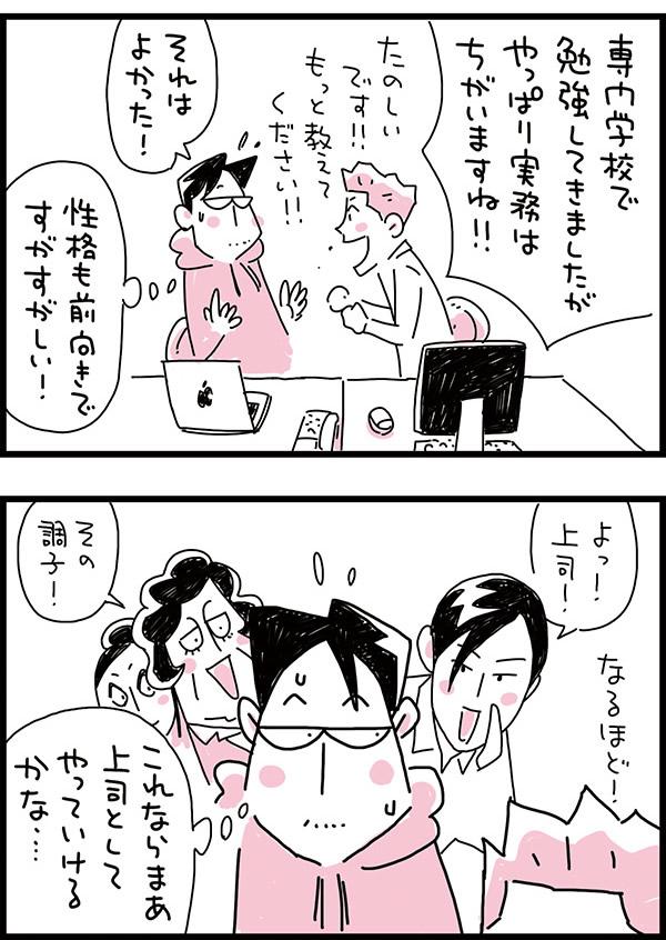 f:id:kensukesuzuki:20171026183546j:plain