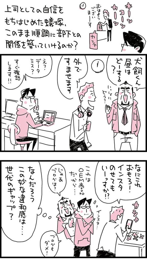 f:id:kensukesuzuki:20171026183605j:plain