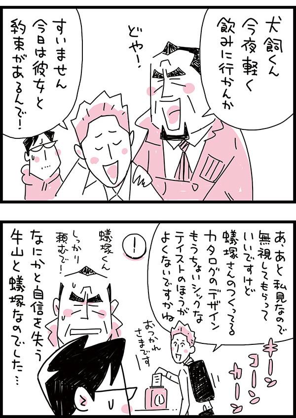 f:id:kensukesuzuki:20171026183614j:plain