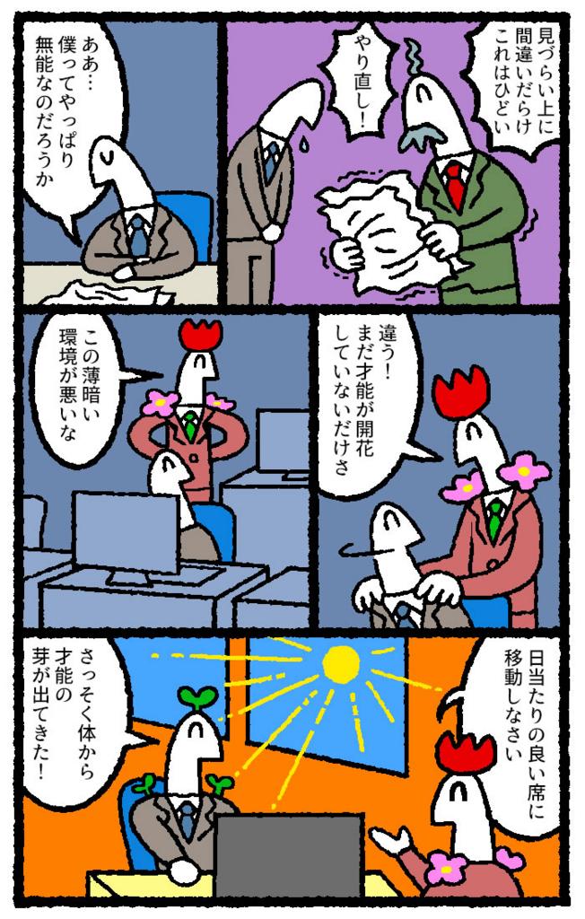f:id:kensukesuzuki:20171108222055j:plain