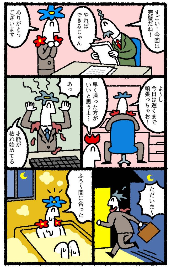 f:id:kensukesuzuki:20171108222121j:plain