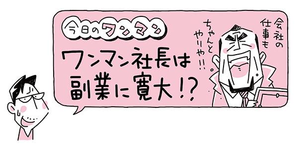 f:id:kensukesuzuki:20171116083532j:plain
