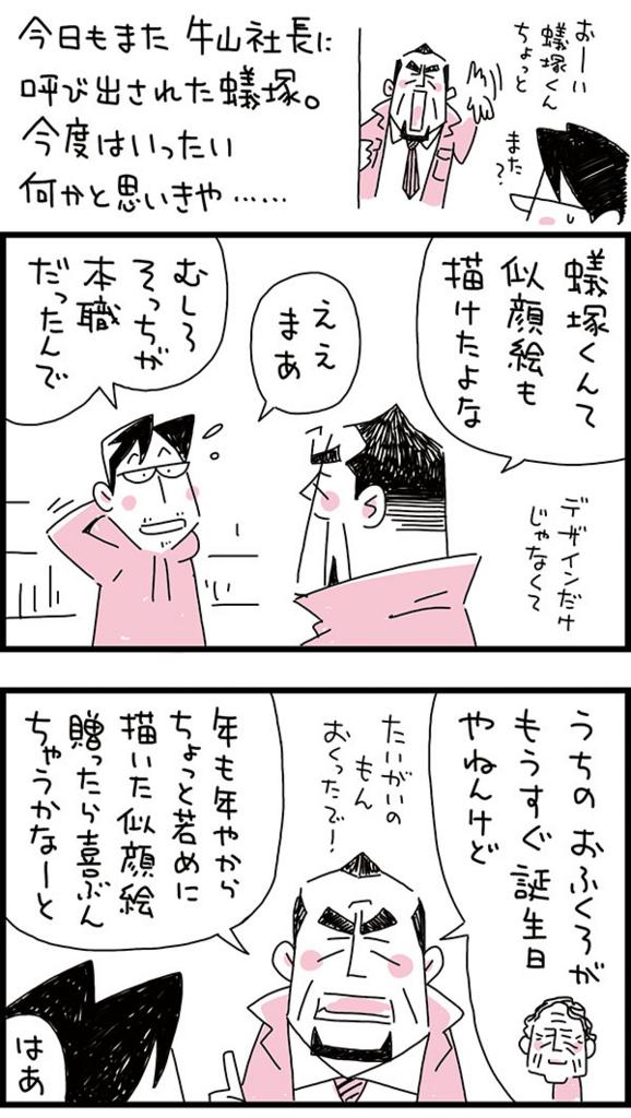 f:id:kensukesuzuki:20171116131736j:plain