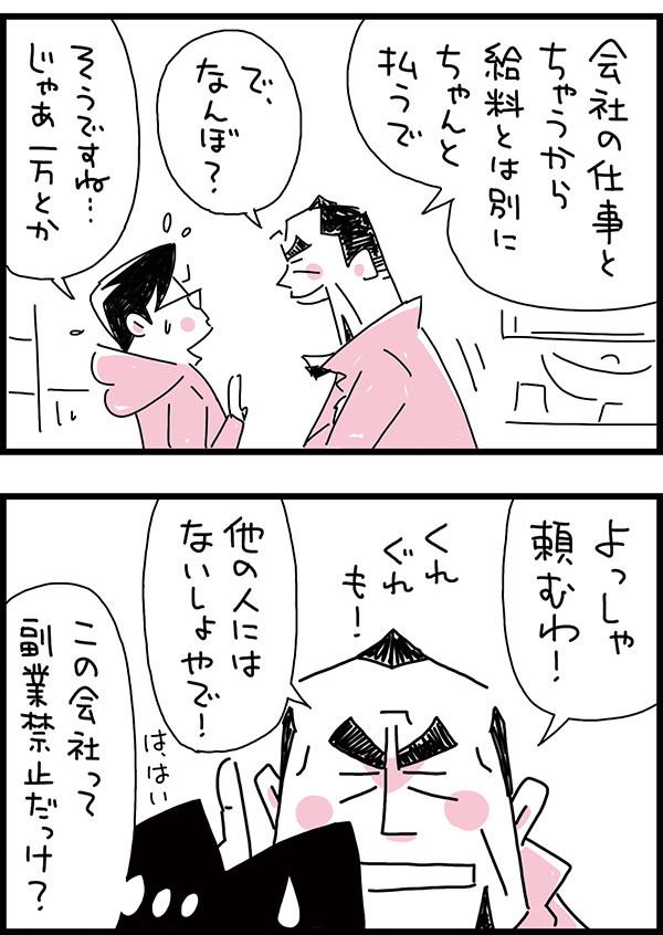 f:id:kensukesuzuki:20171116131746j:plain