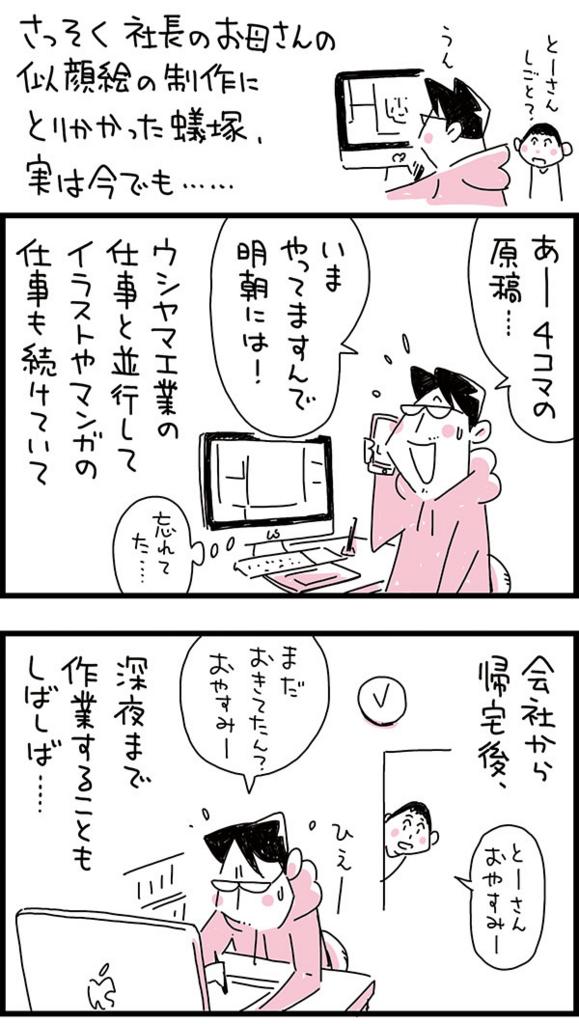 f:id:kensukesuzuki:20171116131759j:plain