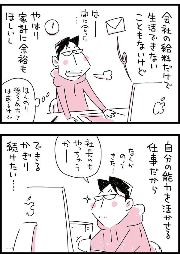f:id:kensukesuzuki:20171116131812j:plain