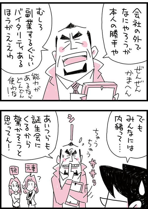 f:id:kensukesuzuki:20171116131858j:plain