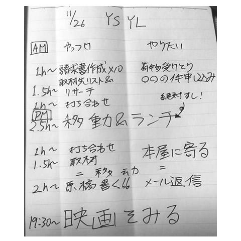 f:id:kensukesuzuki:20171126230634j:plain
