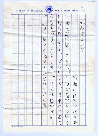 f:id:kensukesuzuki:20171127171136j:plain